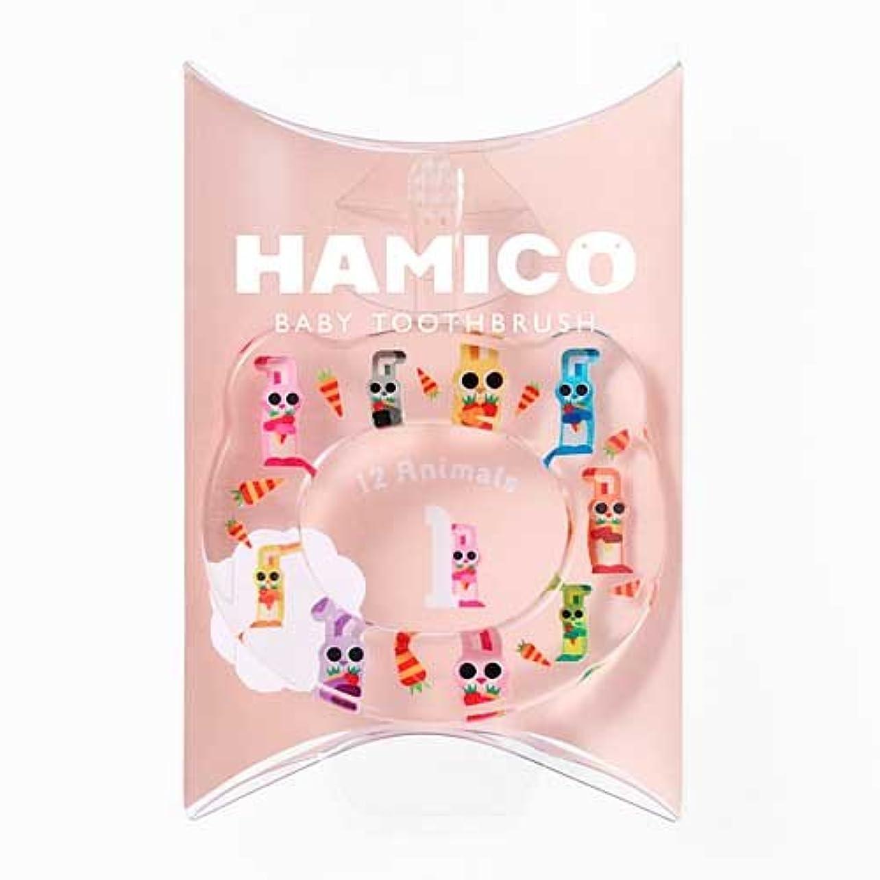 鎖キャンプ概念HAMICO(ハミコ) ベビー歯ブラシ 「12 Animals(12アニマルズ)」シリーズ ウサギ (01)