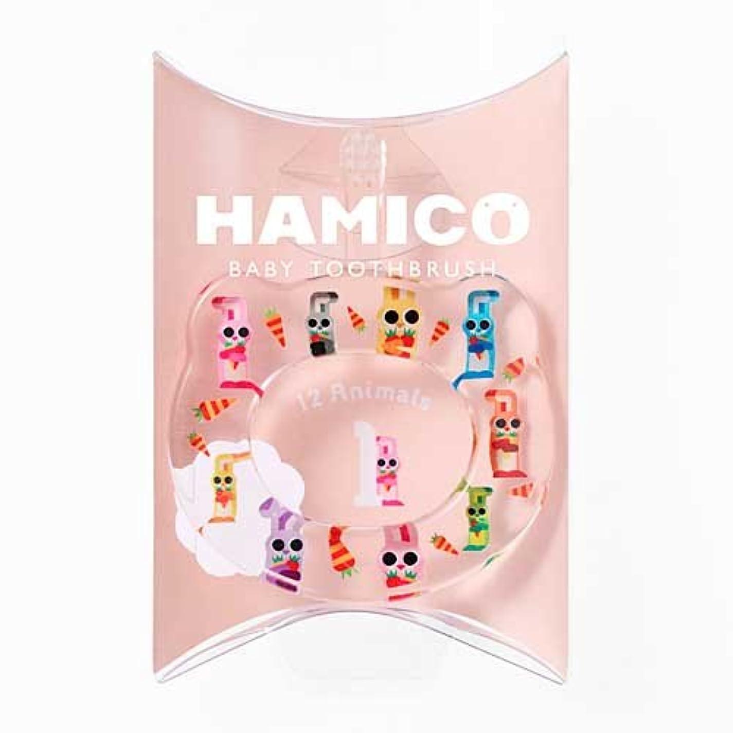 敬耐えられない納税者HAMICO(ハミコ) ベビー歯ブラシ 「12 Animals(12アニマルズ)」シリーズ ウサギ (01)