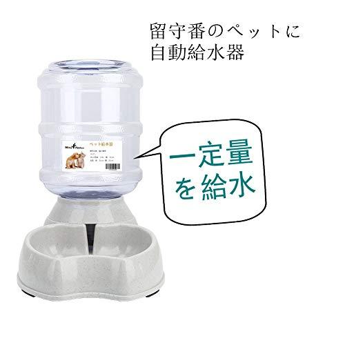 ウォーターボトル400ミリリットル【Petacc】