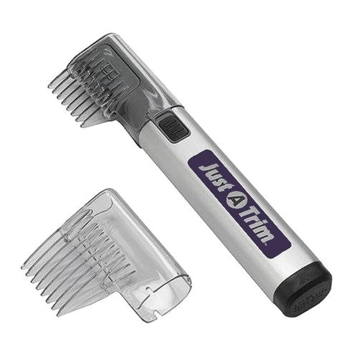 ビリー器用スプーン櫛でとかすように簡単調髪!簡単ヘアトリマー 電動タイプ ヘアトリマー ジャスト?ア?トリム JUST A TRIM