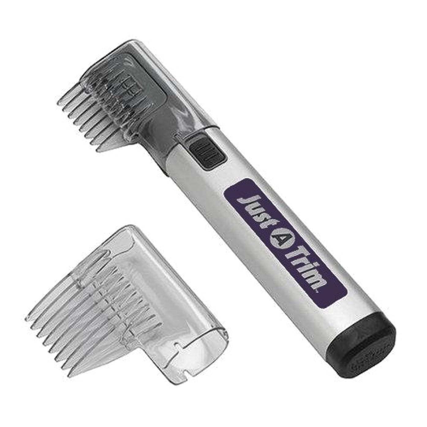 セラー誕生電池櫛でとかすように簡単調髪!簡単ヘアトリマー 電動タイプ ヘアトリマー ジャスト?ア?トリム JUST A TRIM