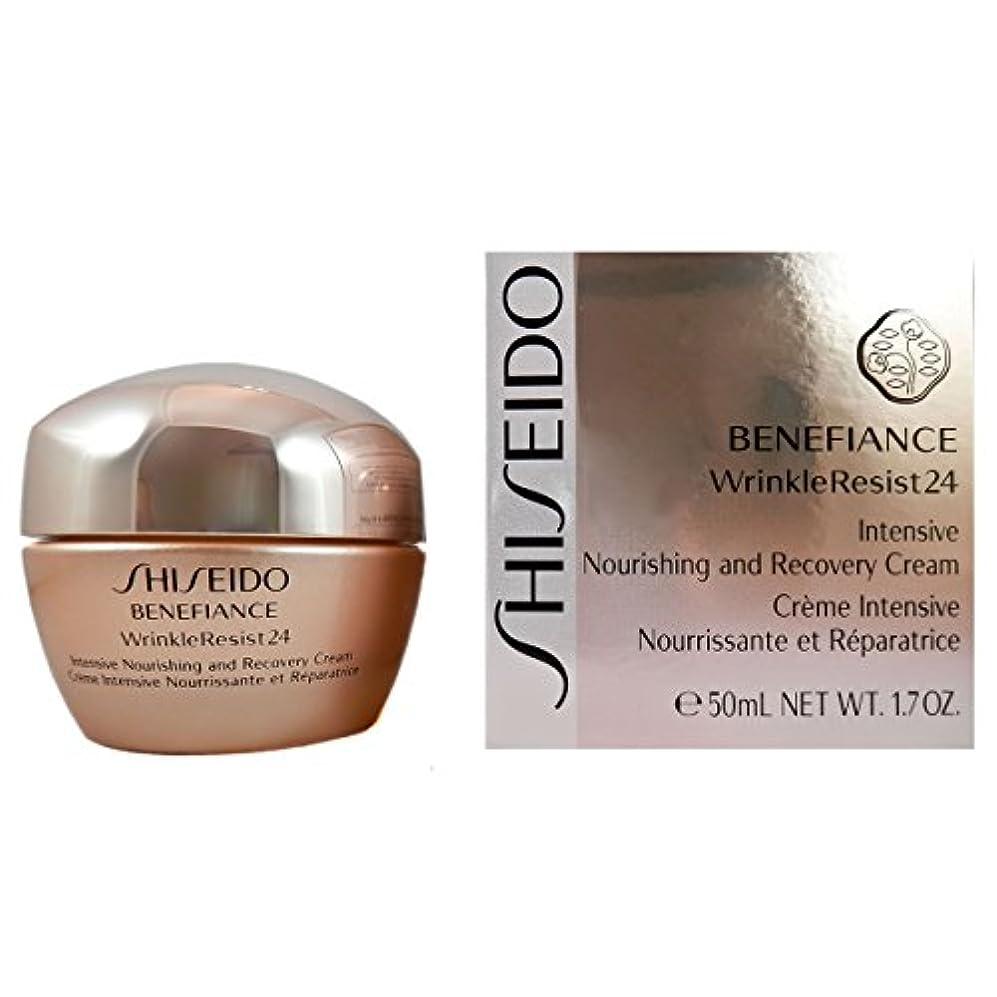 長々とヒット弁護人Shiseido - ベネ集中的な栄養クリーム50ミリリットル - 【並行輸入品】
