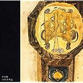 大きな古時計