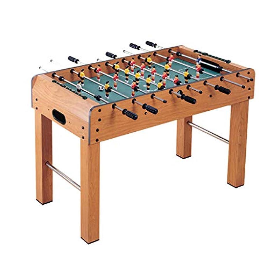 先行する部屋を掃除する時系列テーブルサッカー機マルチプレイヤーゲーム機大人木製ビリヤード機子供の教育開発玩具親子インタラクティブ玩具最高の贈り物 (Color : BROWN, Size : 79*61*121CM)
