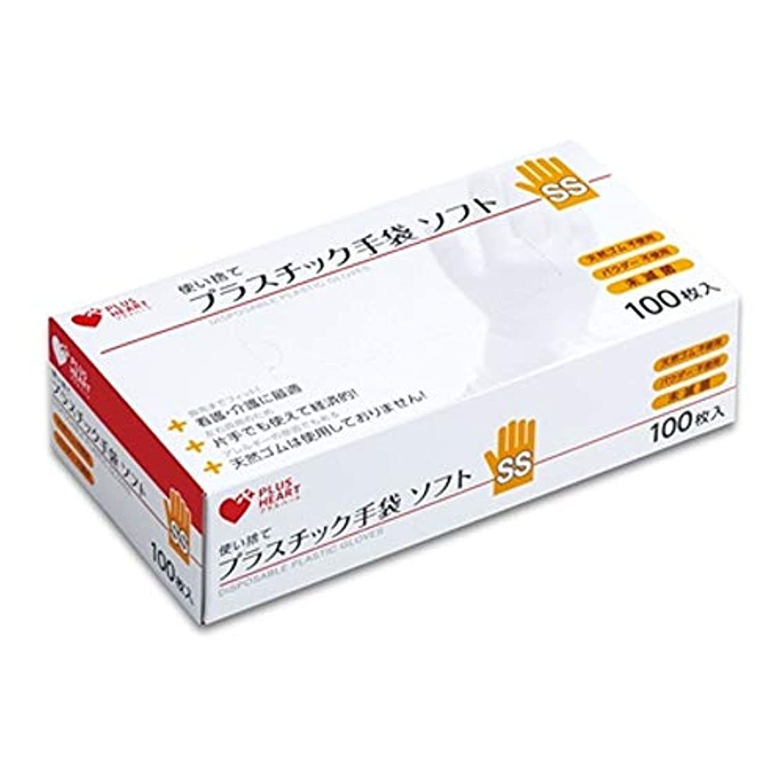 ダウン汚れた増幅オオサキメディカル 使い捨てプラスチック手袋ソフト SSサイズ 100枚入
