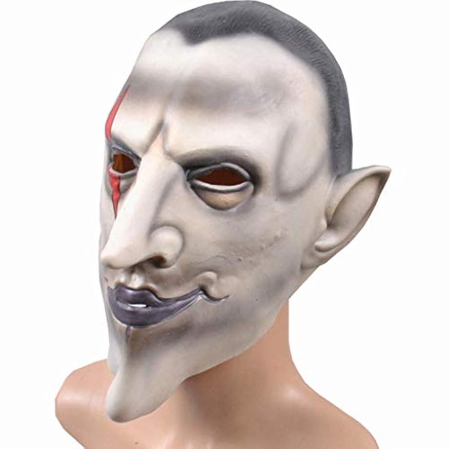 増幅経由で浸漬ハロウィーンマスク仮面舞踏会ホラーしかめっ面Whole Manホラー地獄男性アールラテックスヘッドギア