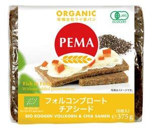 PEMA 有機全粒ライ麦パン(フォルコンブロート&チアシード) 375g(6枚入) 8個セット