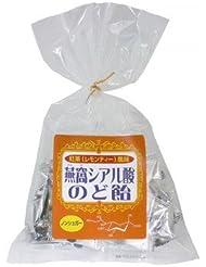 燕窩シアル酸のど飴ノンシュガー 紅茶(レモンティー)風味 87g×3袋