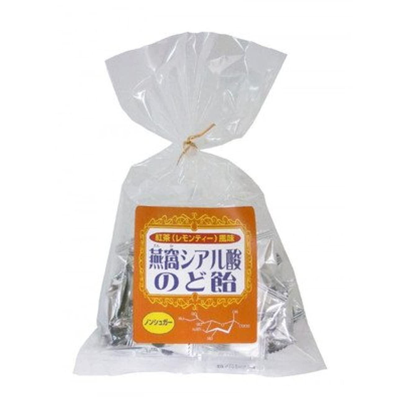 オーバーランラベルスペクトラム燕窩シアル酸のど飴ノンシュガー 紅茶(レモンティー)風味 87g×3袋