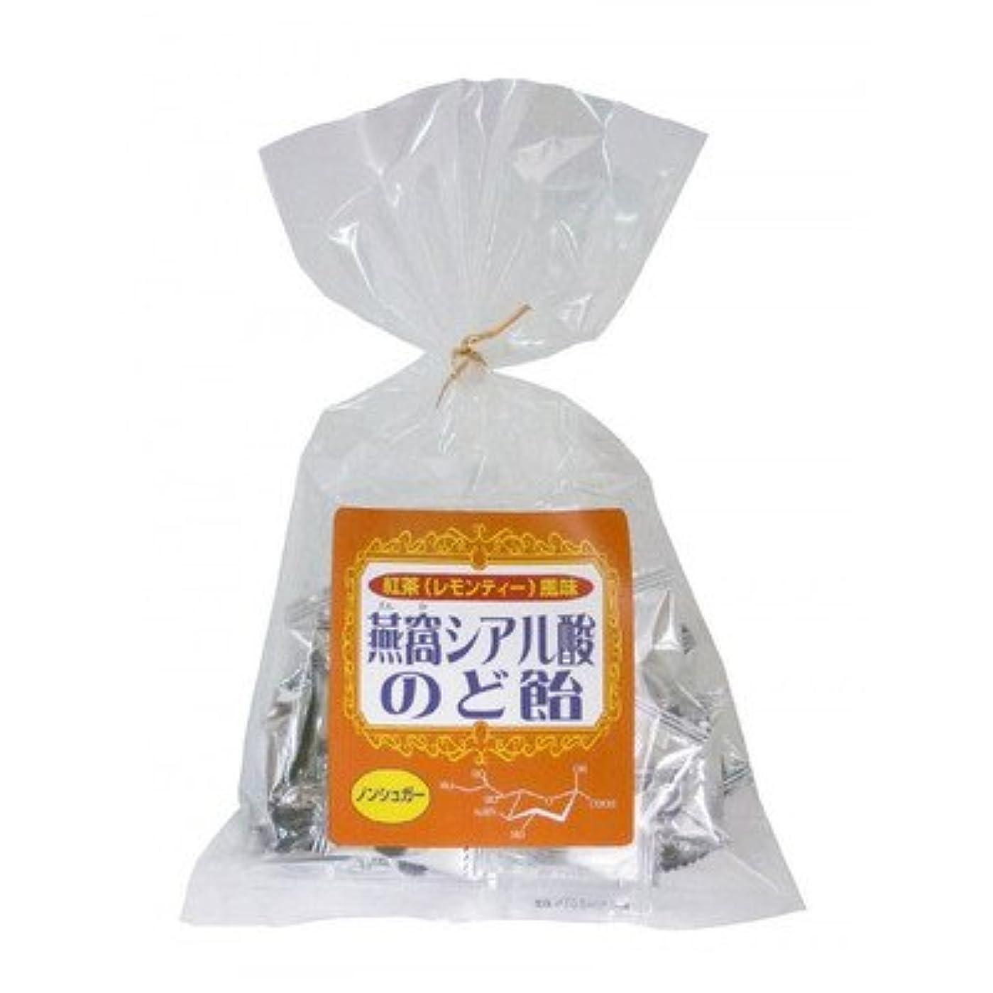 瞑想する口外交問題燕窩シアル酸のど飴ノンシュガー 紅茶(レモンティー)風味 87g×3袋