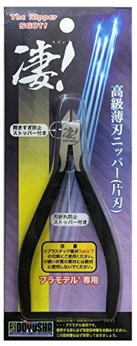 DOYUSHA Ultra thin blade 고품질 크롬 니퍼 SG-N-3400