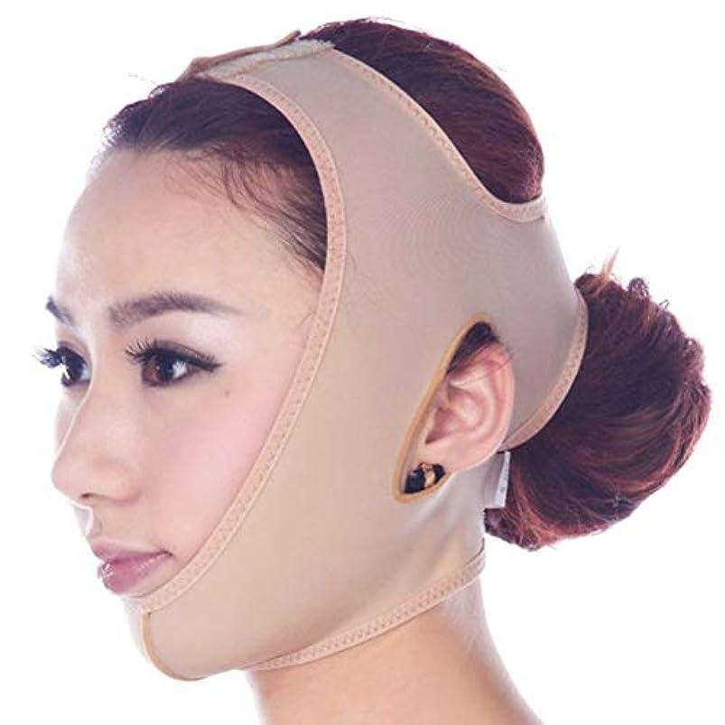 阻害する支払いジャングルフェイスリフトアップベルトマスク痩身包帯スキンケアシェイパーは、二重顎Thiningバンドを減らします,S