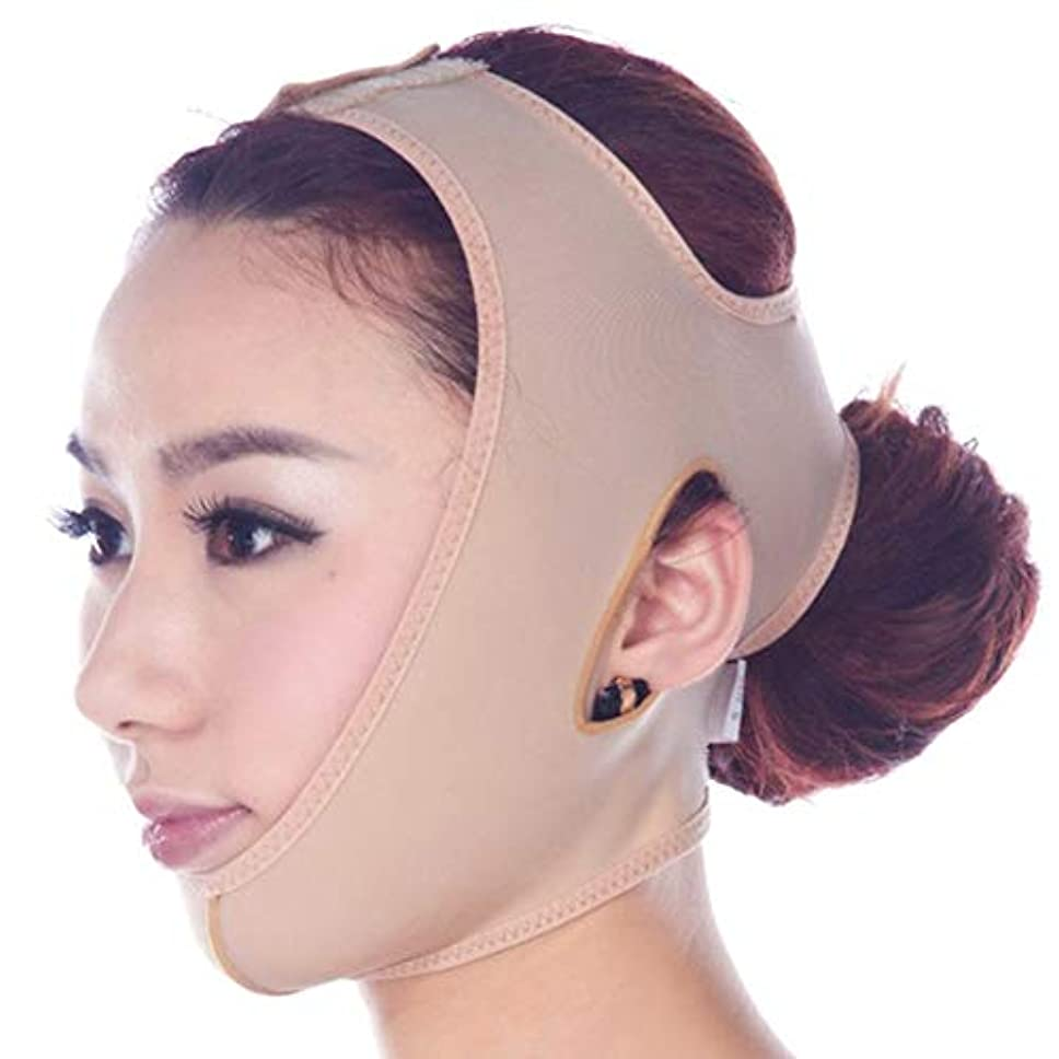 熟達した陽気な樹皮フェイスリフトアップベルトマスク痩身包帯スキンケアシェイパーは、二重顎Thiningバンドを減らします,S
