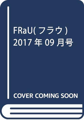 FRaU(フラウ) 2017年 09 月号 [雑誌]