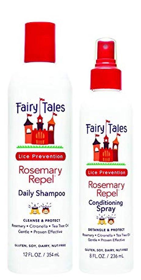 天ハロウィン勝者Fairy Tales ローズマリー撃退デイリーキッドシャンプー(12オンス)&コンディショニングスプレー(8オンス)シラミ予防のためのデュオ シャンプー(12オンス)+コンディショニングスプレー(8オンス)