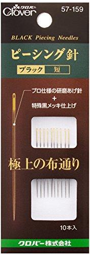 ピーシング針 ブラック 短 10本入り 57-159