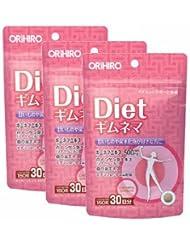 Dietギムネマ PD【3袋セット】オリヒロ