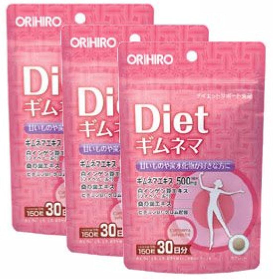 段落シャワーマッサージDietギムネマ PD【3袋セット】オリヒロ