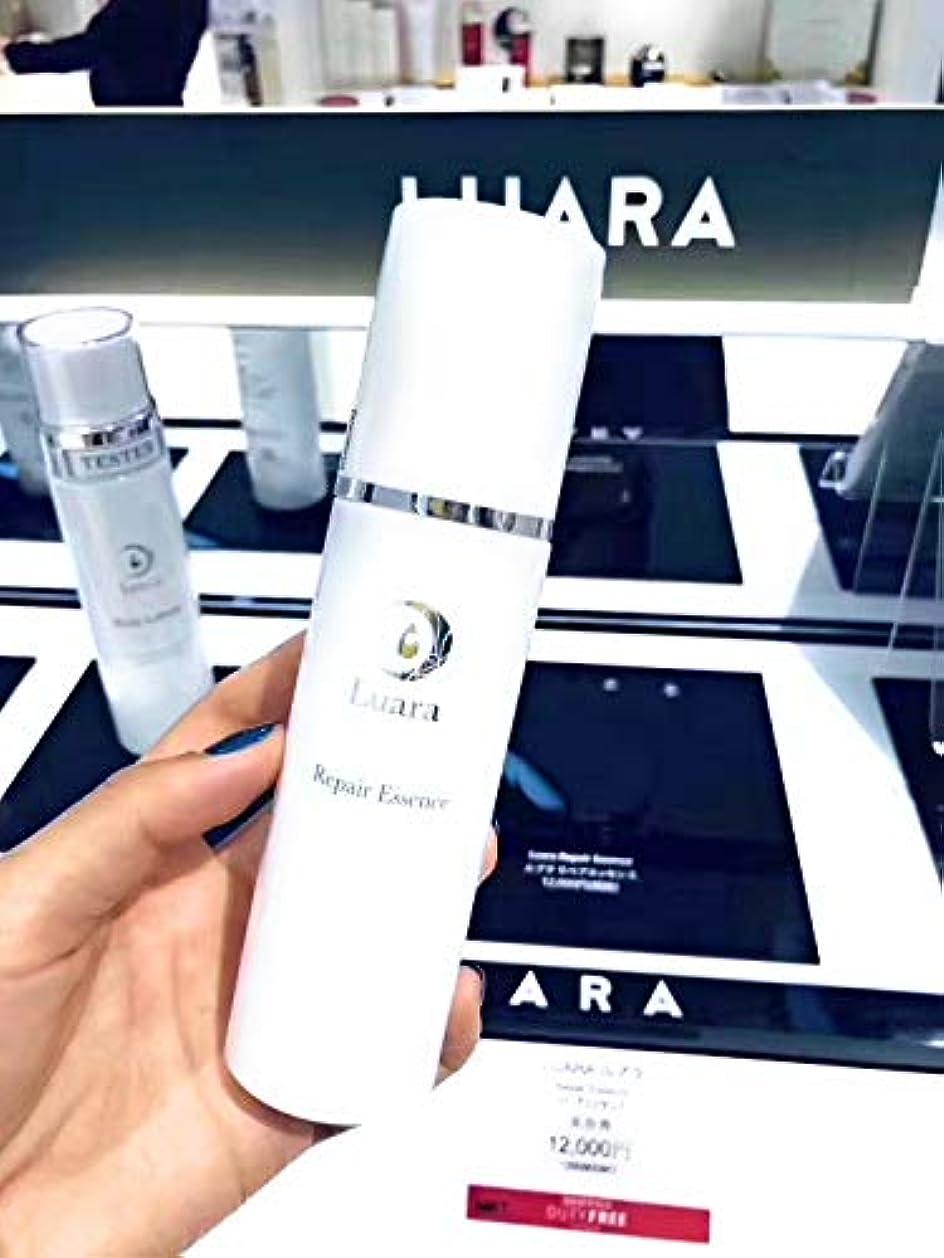 層着替える実用的Luara ルアラ リペアエッセンス 美容液100ml (luara肌底液)