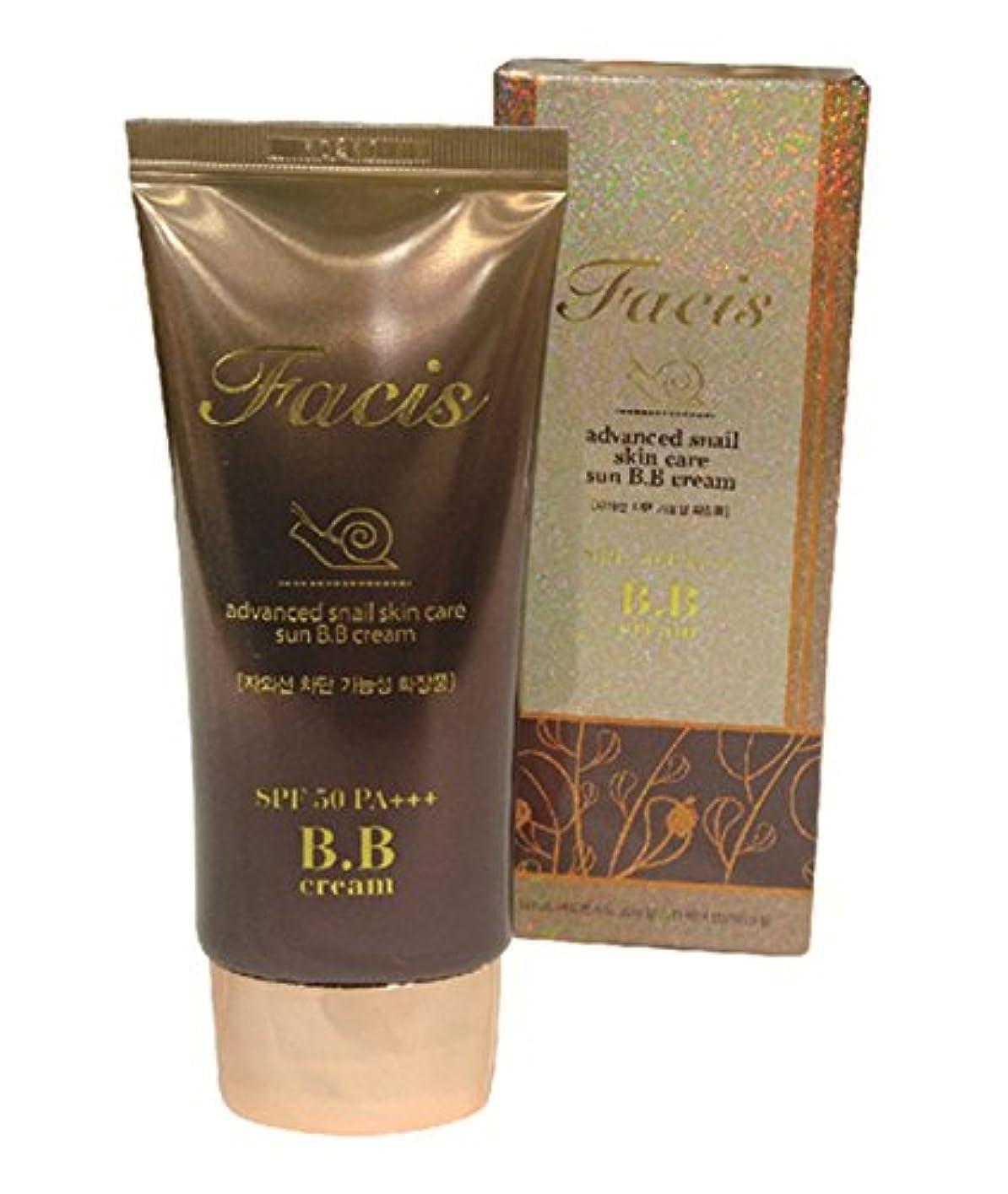 快適乱気流限りFacis Advanced Snail Skin Care Sun BB Cream 50ml CH1379619 [並行輸入品]
