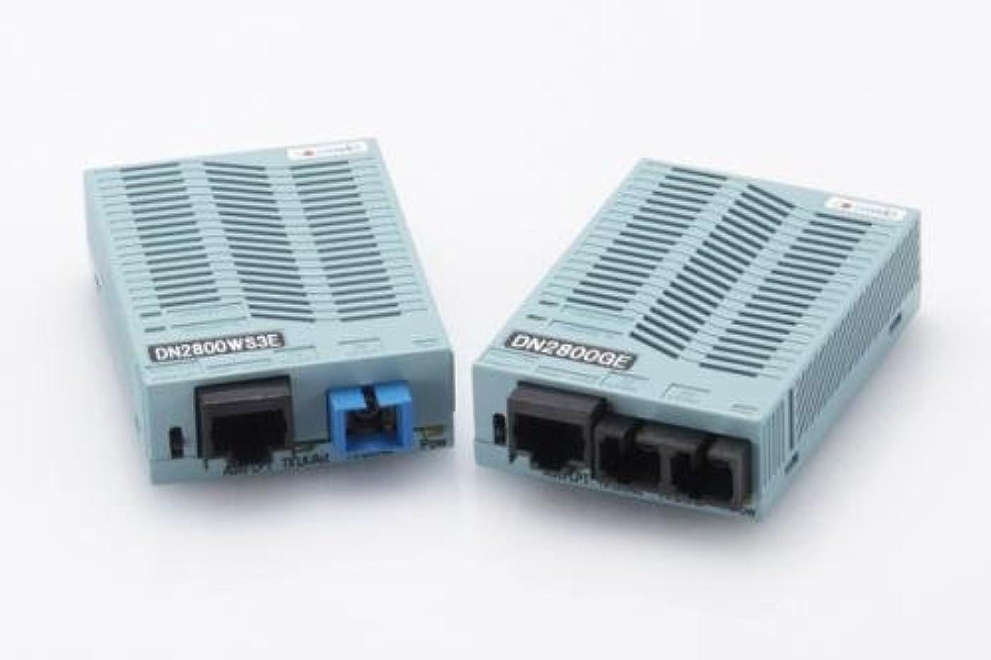 タバコ容器クラブ大電 100BASE-TX/FXメディアコンバータ DN2800SE
