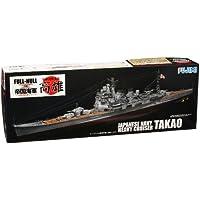 フジミ模型 1/700 帝国海軍シリーズSPOTNo.09日本海軍重巡洋艦 高雄フルハルモデル