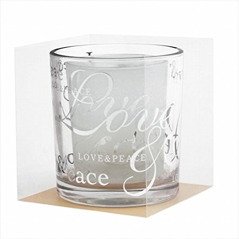 転用前述の保護するカメヤマキャンドル(kameyama candle) ラブ&ピースデュエットグラス 「 シルバー 」