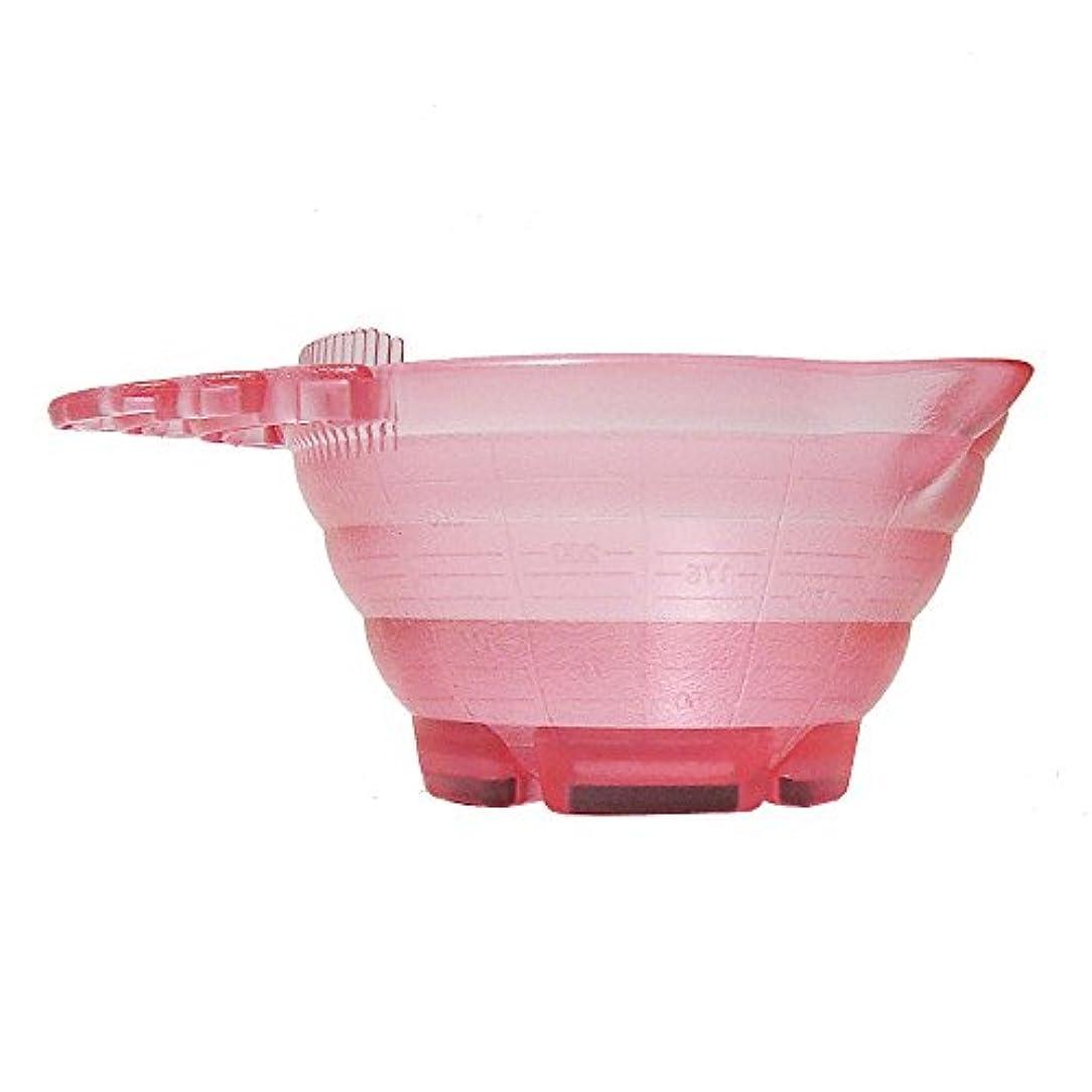 北極圏サポート透けるY.S.PARK プロ ティントボール カラーカップ ピンク