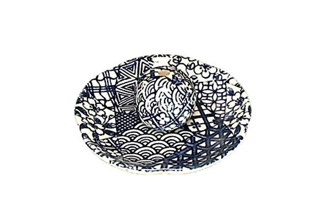 シャツ心理的早熟五条 花形香皿 お香立て お香たて 日本製 ACSWEBSHOPオリジナル