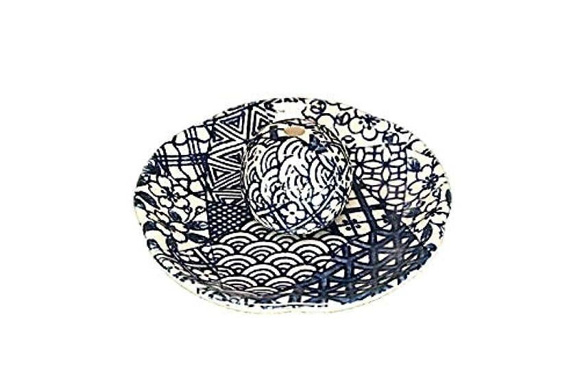 脊椎原油弓五条 花形香皿 お香立て お香たて 日本製 ACSWEBSHOPオリジナル