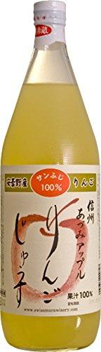 あづみアップル サンふじりんごジュース 果汁100%ストレート 1000ml×12本