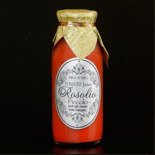 とまとの森 高級トマトジュース「ロゾリオピッコロシルバー」 1...