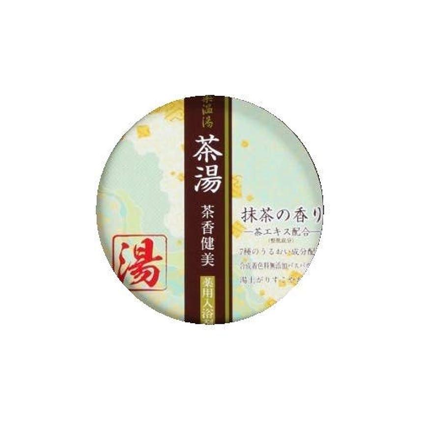 パドル読みやすさダニ薬温湯 茶湯 入浴料 抹茶の香り POF-10M