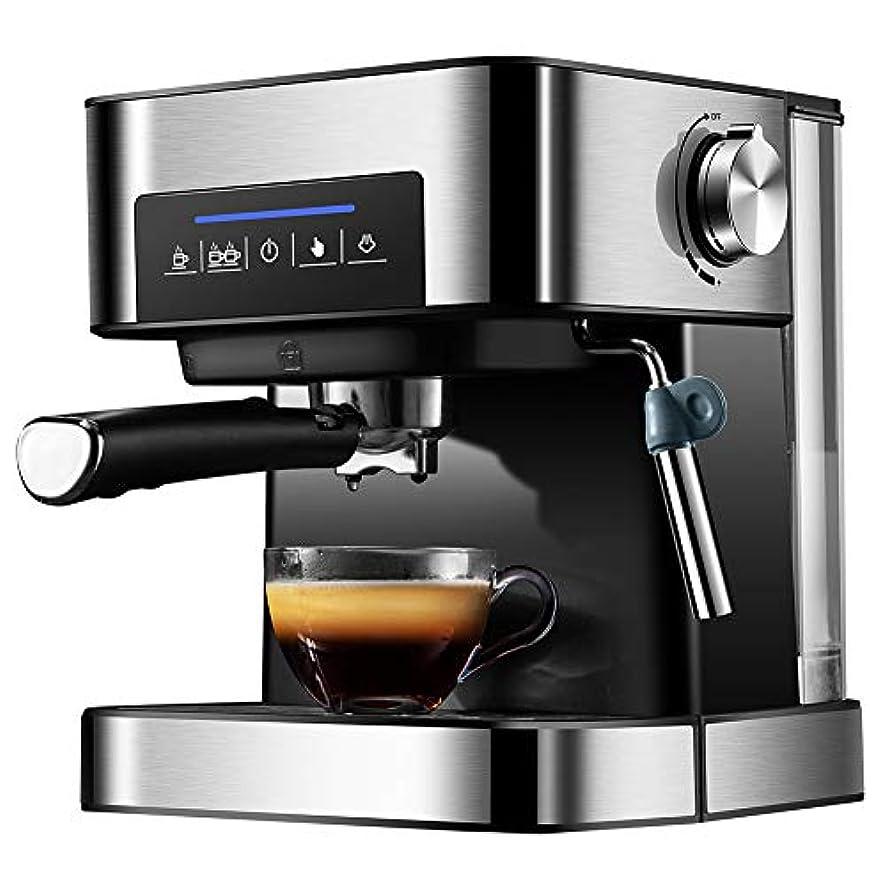 疎外する再開レスリング自動Beanにカップコーヒーメーカー、ステンレス、ワンタッチ機能、ミルクコンテナが含まれて、エスプレッソ、カプチーノメーカー、850W全自動エスプレッソマシーン