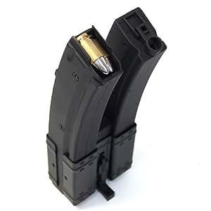 CYMA製 電動MP5用ハイキャパデュアルマガジン(560連)