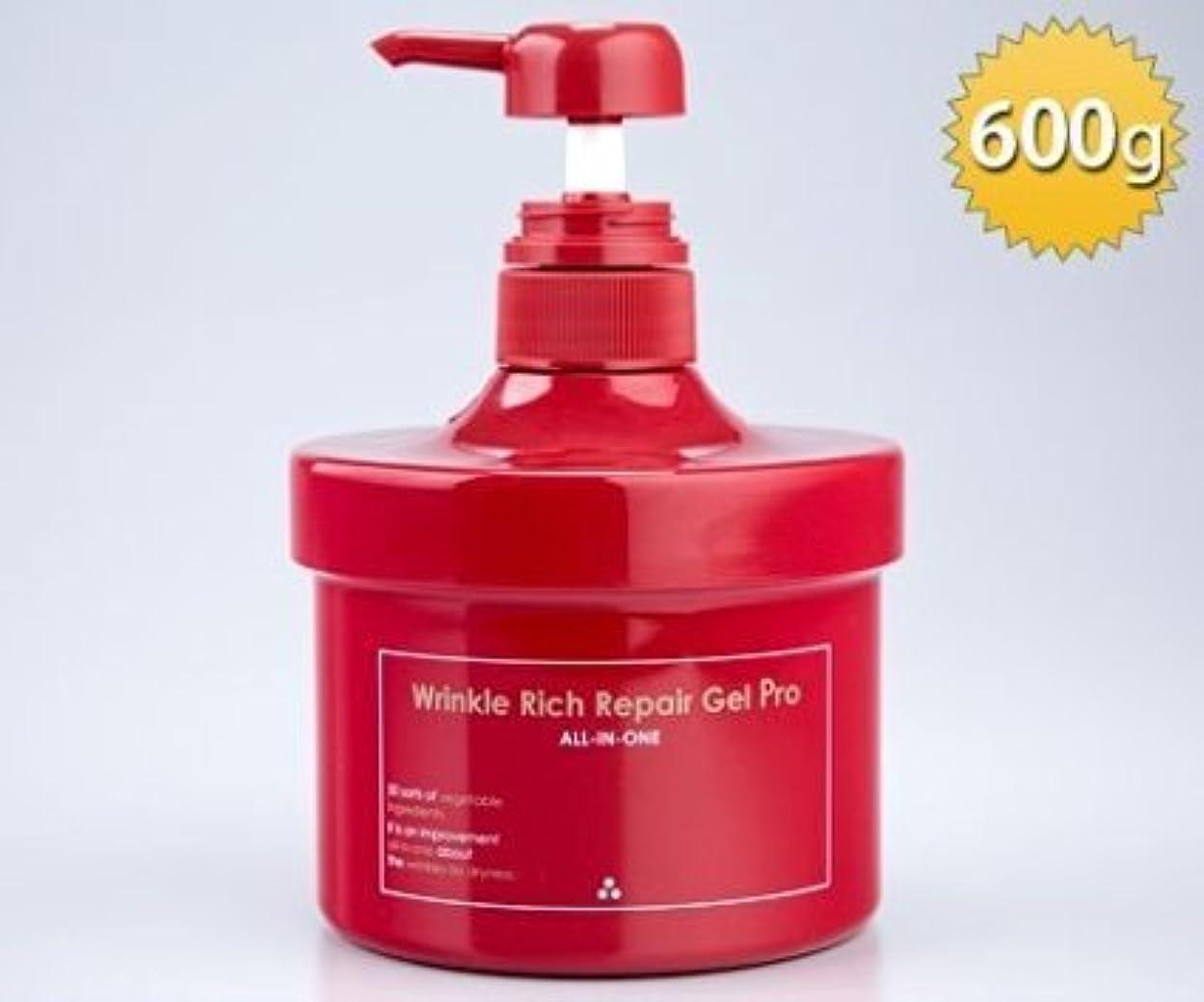 略すテント数値リンクルリッチリペアゲル プロ 保湿ゲルクリーム ポンプ式 大容量600g