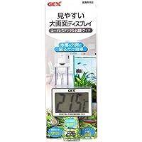 ジェックス コードレスデジタル水温計 ワイド