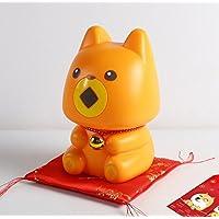 マネー バンク 幸運な犬のピギーバンク興味深いプラスチック装飾品休日の贈り物(黄色)