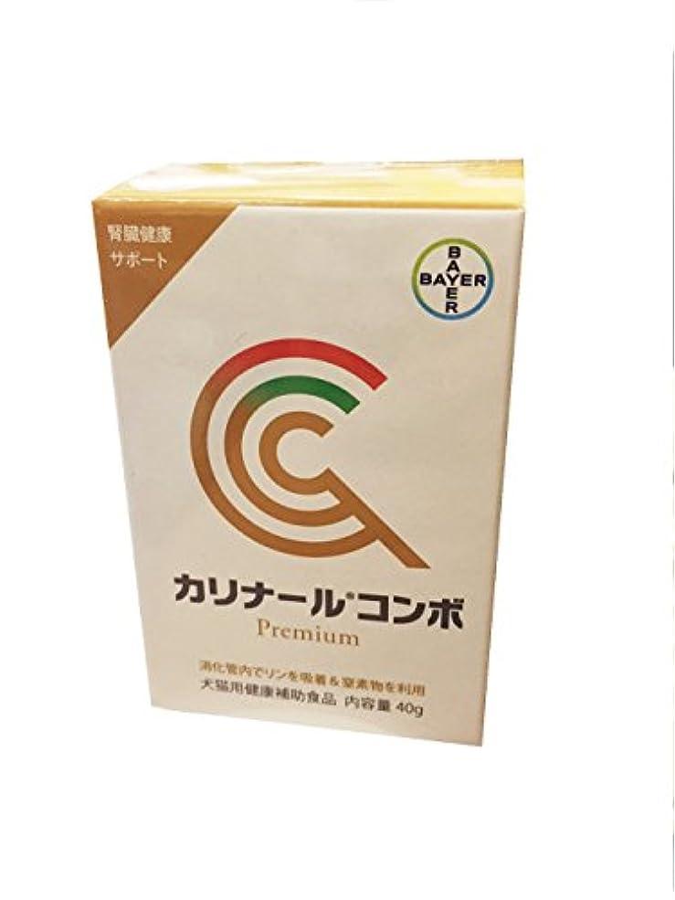 エンディング予防接種あえぎバイエル薬品 カリナールコンボ 40g