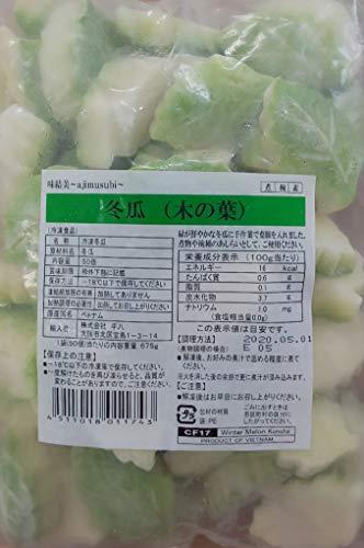煮物用 冷凍 冬瓜木の葉 50個(個約13.5g)×20P ベトナム産