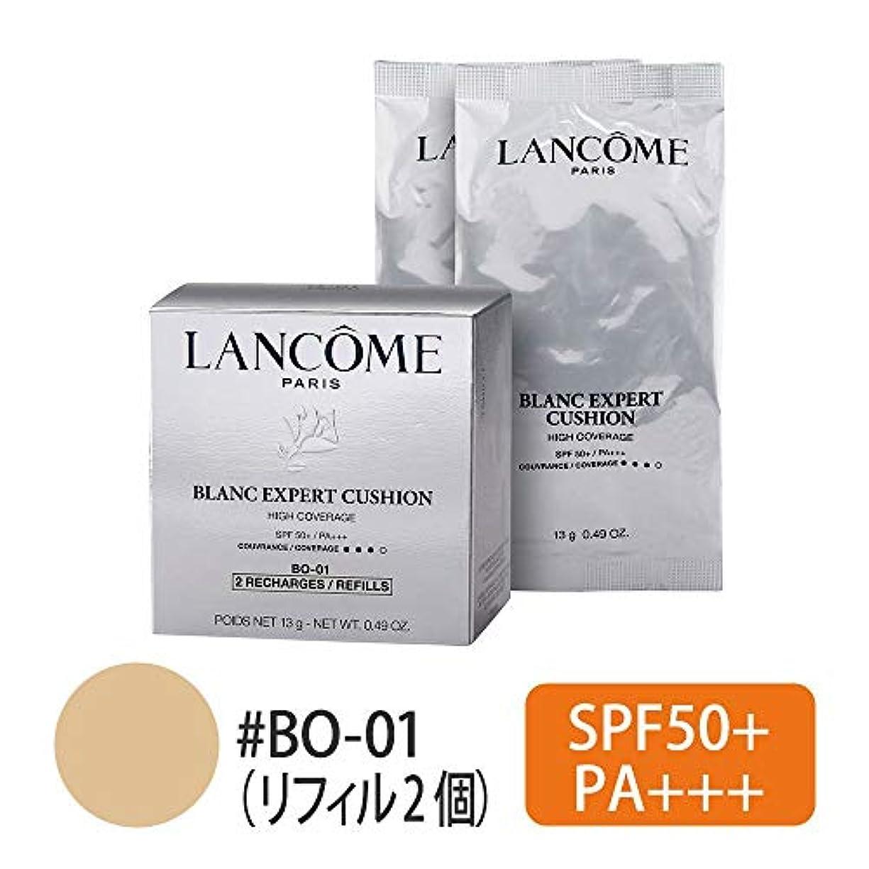 人工的な不条理気楽なランコム(LANCOME) ブラン エクスペール クッション コンパクト H (レフィル2個) #BO-01 SPF50+/PA+++ 13gx2[並行輸入品]