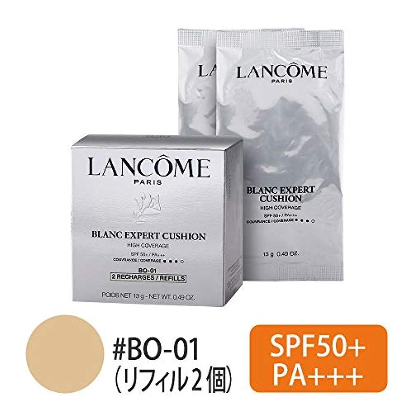 瞳義務バンジージャンプランコム(LANCOME) ブラン エクスペール クッション コンパクト H (レフィル2個) #BO-01 SPF50+/PA+++ 13gx2[並行輸入品]