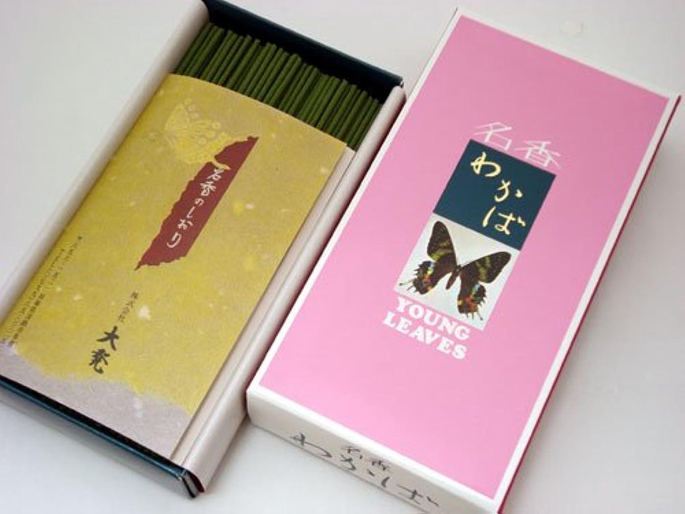 苦悩精神禁輸大発の線香  【名香わかば】 バラ詰 大箱