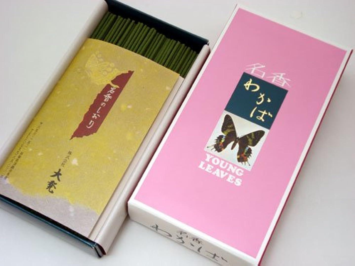 透ける中級集団的大発の線香  【名香わかば】 バラ詰 大箱