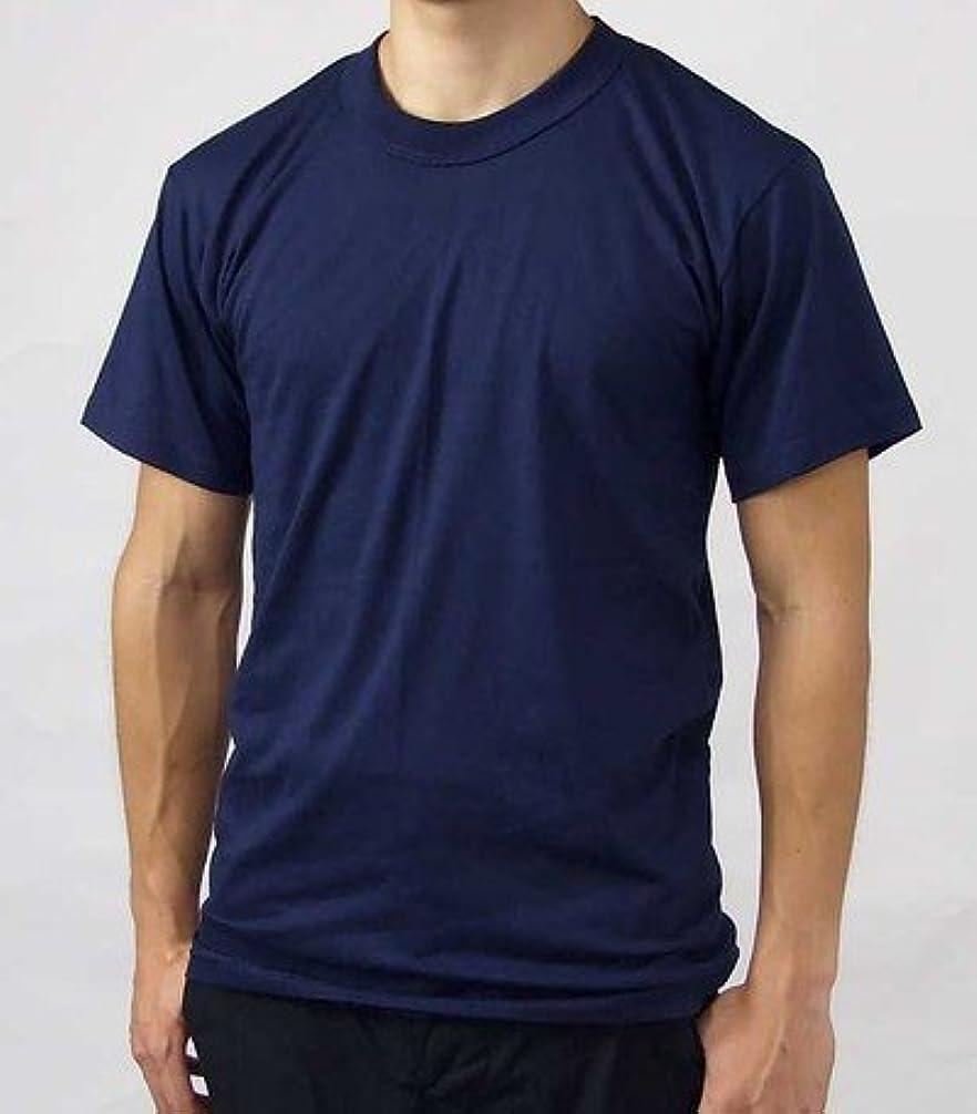 符号徒歩でぬいぐるみTシャツ、US.SOFFE.ネービー(T46N)コットン無地、階級章ワッペン付