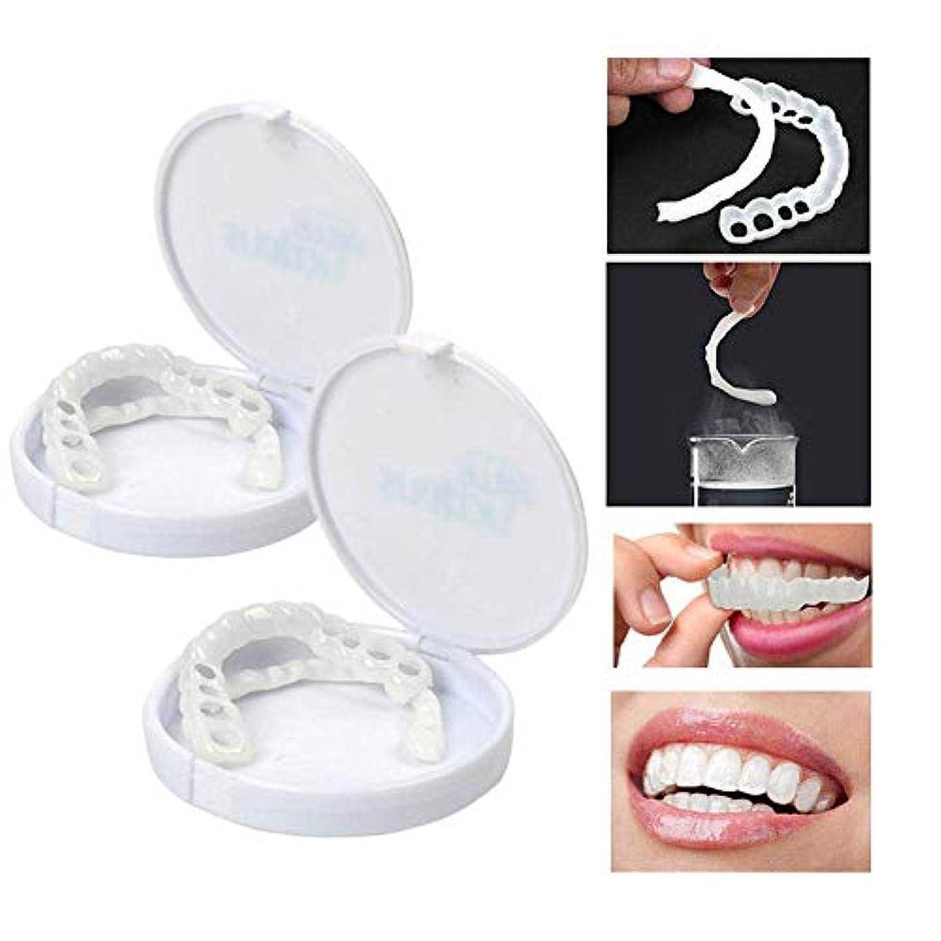 魔術師地獄一緒に2組歯のベニヤブレース、歯のフープ屋根付き歯の下のザティースフープのブレース、ビューティーブレース、歯科用化粧品デンタルベニア