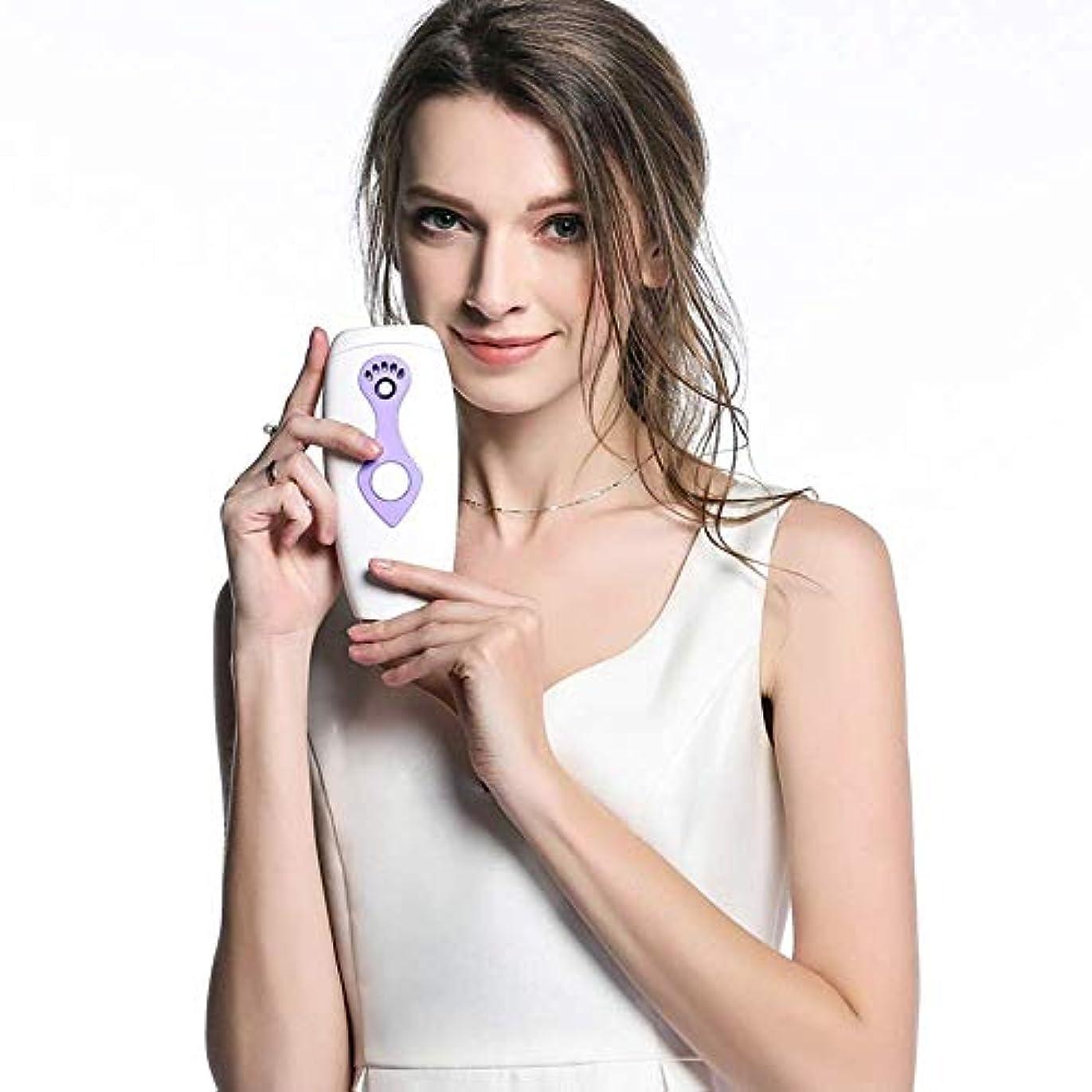 ミット省略する肺Trliy- 電気レーザー脱毛器、女性および男性のための携帯用痛みのないシェーバーの永久的な毛の取り外しの器械を満たすIPL光子