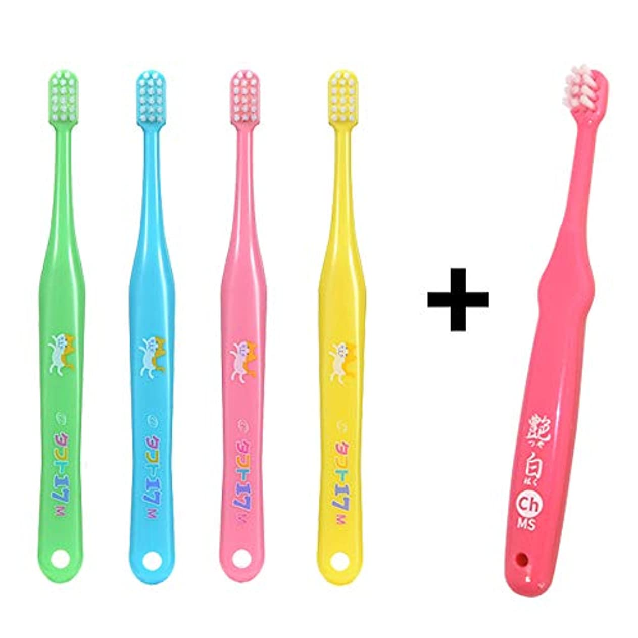 リサイクルするパトワ油タフト17 M 歯ブラシ×10本 + 艶白(つやはく) Ch チャイルド ハブラシ×1本 MS(やややわらかめ) 日本製 歯科専売品