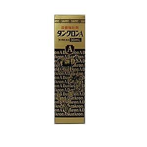 【第3類医薬品】ダンクロンA 30mL