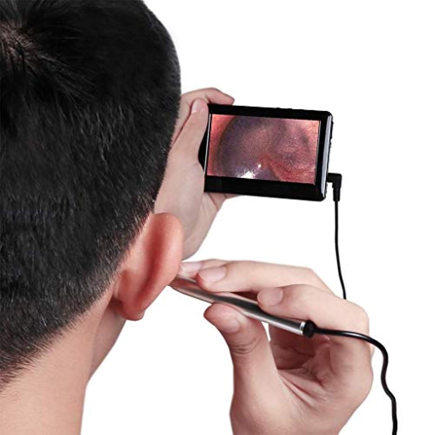 シャワー可愛いチャーミング耳の検査カメラUSB Otoscope(4.3インチディスプレイ付き)耳用スコープ(6 LED耳クリーニング内視鏡プラグアンドプレイ付き)